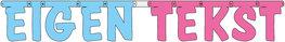 Geboorteslinger EIGEN TEKST, Pooh lettertype