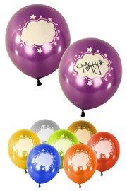 Ballonnen met tekstwolk,8 stuks